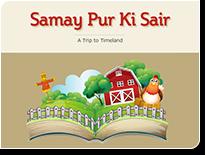 Samaypur Ki Sair